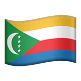 Comores Apple Emoji