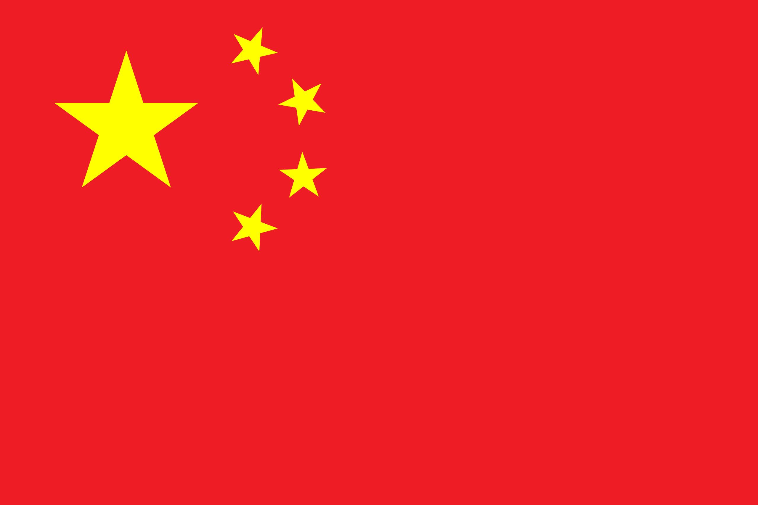 tlcharger un drapeau ou de lutiliser sur des sites web - Drapeau Espagnol A Imprimer